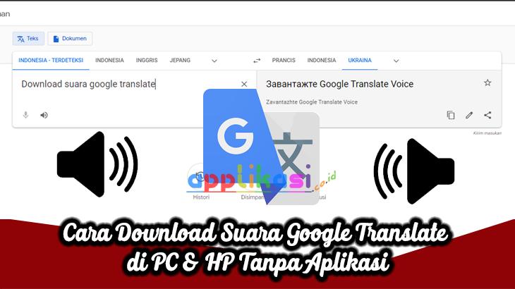 Download Suara Google Translate